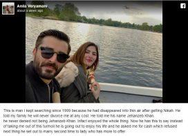Hamza first wife