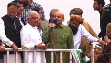 Shahbaz Shareef- Azadi march- 01st November