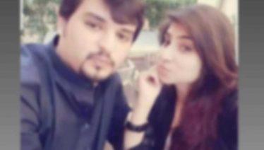 Fatima Sohail Leaked Video