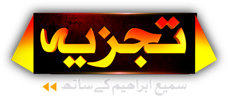 Noor Tv Live Youtube