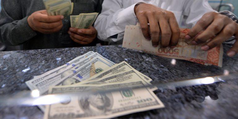 Rupee vs dollar in interbank