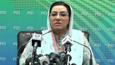 Firdous Ashiq addresses briefly after federal cabinet meeting today