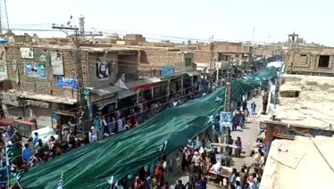 Longest green flag marched from Landi Kotal market