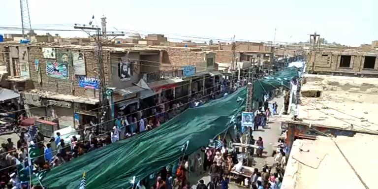 Longest green flag marched from Landi Kotal market