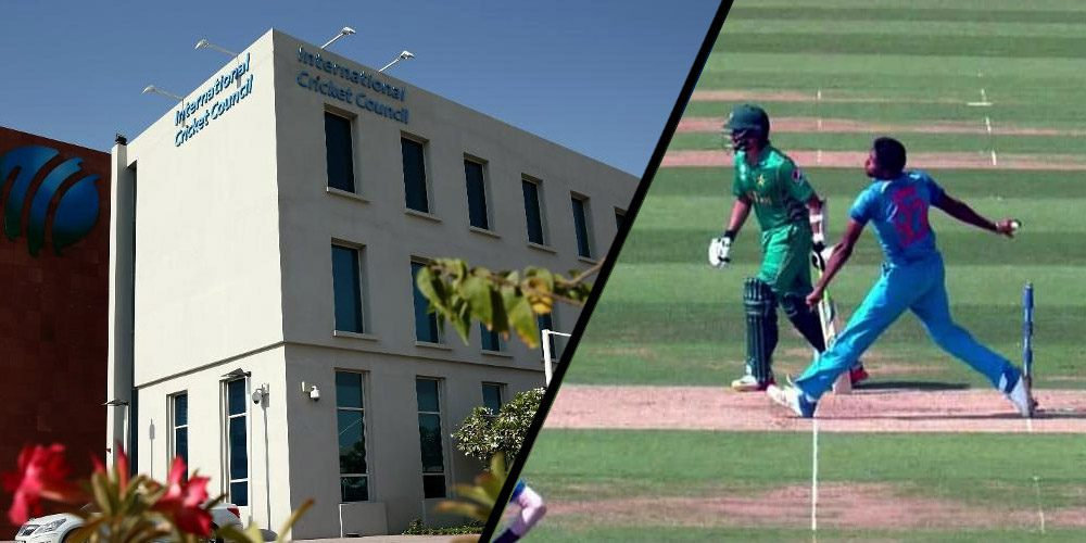 ICC introduces new rules