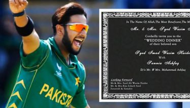 Imad Wasim to tie knot on August 26