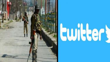 Twitter suspends Pakistani accounts