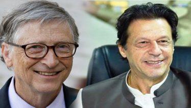 Bill Gates wrote to PM Imran