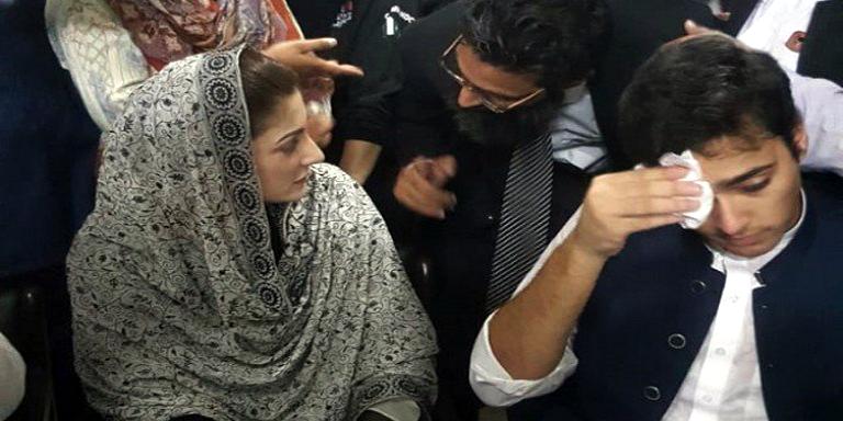 Maryam Nawaz residence as Sub jail