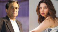 Mahira Khan responds to firdous Jamal