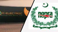NEPRA takes action against KE
