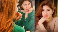 Naimal Khawar quits her acting career