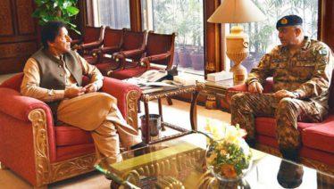 COAS meets PM Imran Khan