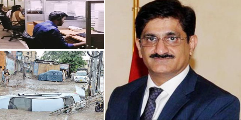 rain emergency cell at cm sindh
