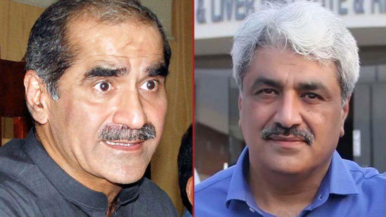 Khawaja brothers judicial remand extended