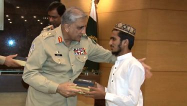 Bajwa meets Madaras students