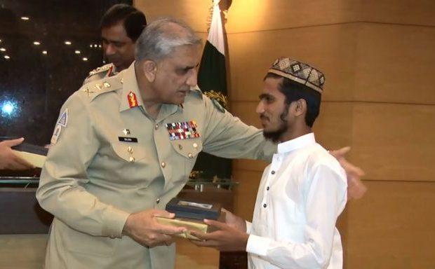 Bajwa meets Madaras students