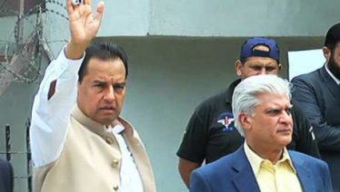 Session court grants prearrest bail to Captain Safdar