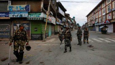 curfew blockade