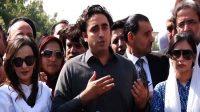 Bilawal Bhutto had media talk in Islamabad