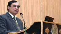 Chairman NAB addresses King Edward medical University