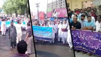 Strike in Punjab continues