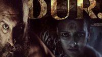 Durj released worldwide