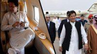 PM arrives Pakistan after Saudi visit