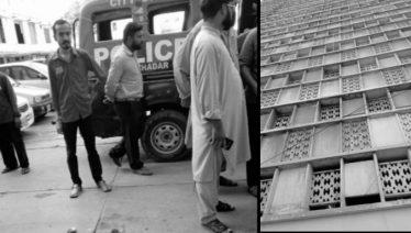 Karachi suicide