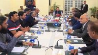 PM meets businessmen delegation today