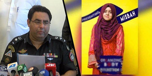 Karachi police arrested Medical student's murderers