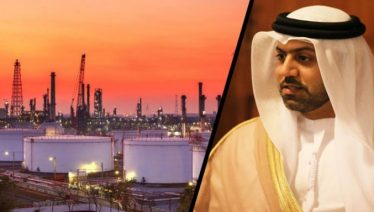 UAE to invest $5 billion in Pakistan refinery project soon