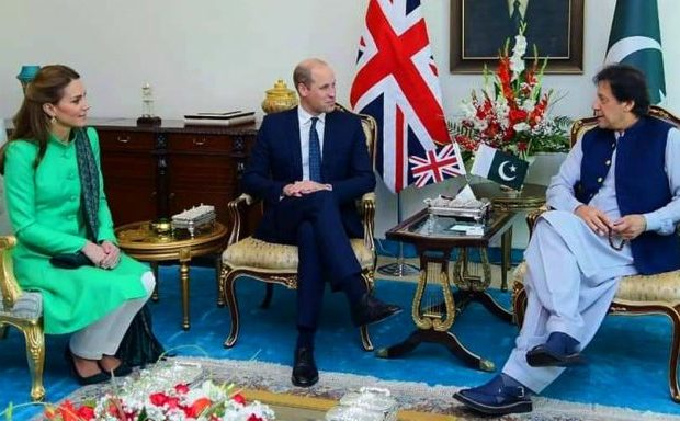 British royal couple meets PM, President