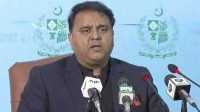 Ruet-e-Hilal Committee to apologize on wrong moonsighting for Safar