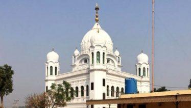 Gurdwara Darbar Sahib