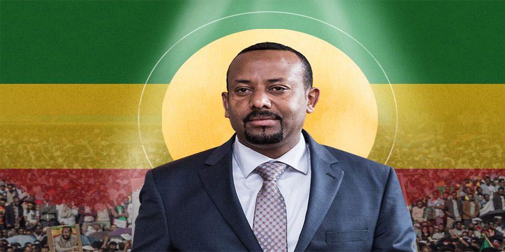 Prime Minister Abiy Ahmed Ali of Ethiopia