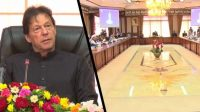 Federal cabinet meeting today