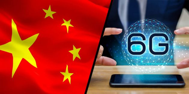 China officially announces to launch 6G service