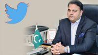 Fawad Chaudhry dubbed Azadi March as Halva March