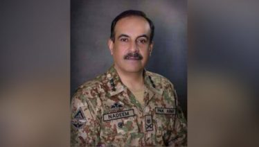 Prime Minister Imran Khan has appointed Lieutenant General Nadeem Raza as Chairman Joint Chiefs of Staff Committee.
