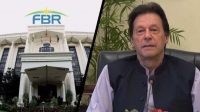 PM to brief FBR officials today