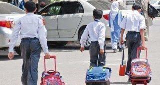 school close in punjab due to smog
