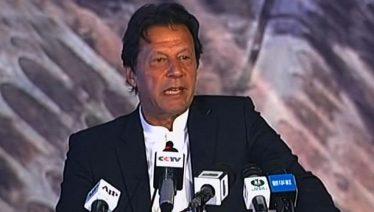 Imran khan- 18th Oct