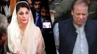 Nawaz Sharif reaches Jati Umra