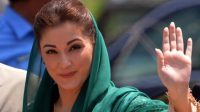 Maryam Nawaz to be released today as her surety bonds are submitted