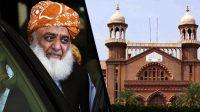 Petition filed against Fazlur Rehman