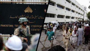 PTV case- verdict