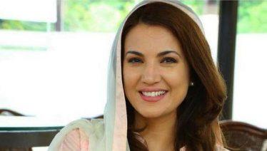 Dunya TV apologizes Reham Khan