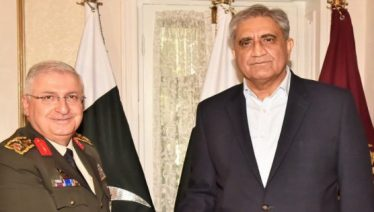 COAS calls on Commander Turkish Armed Forces
