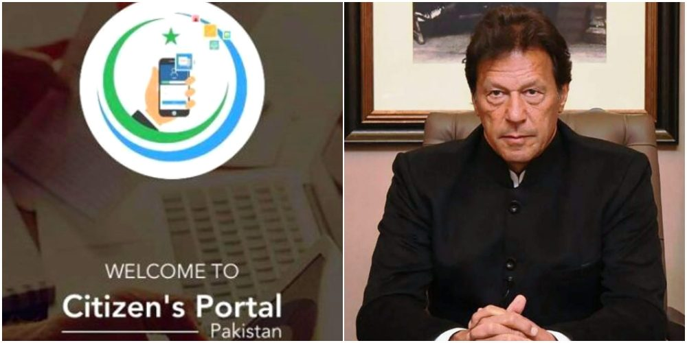 PM in action, for neglecting Citizen Portal complaints